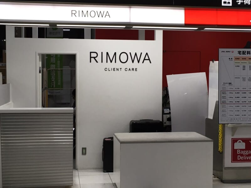 rimowa リモワ クライアントケア