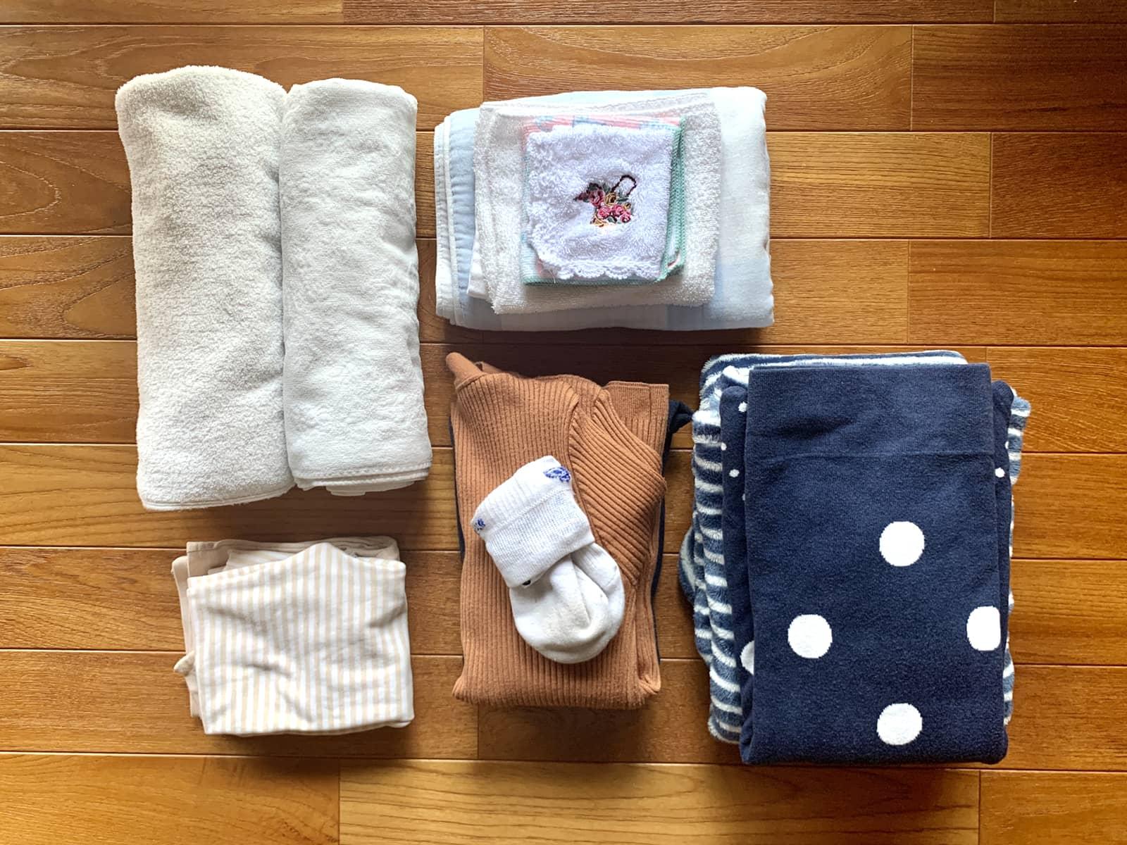 衣類やバスタオル