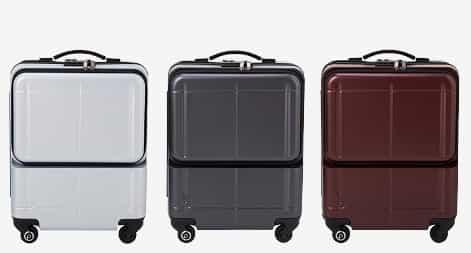 白・グレー・ワインレッドなど落ち着いたカラーのスーツケース