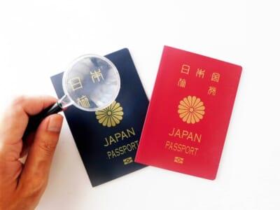 日本国の赤と紺色の2色のパスポート