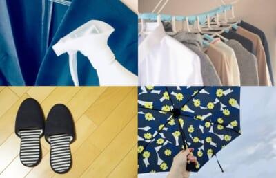 4枚の異なる写真を1つにまとめている。衣類にファブリーズをかけている。衣服が干している様子。並べられたスリッパ。花柄の折り畳み傘をひらいている様子。